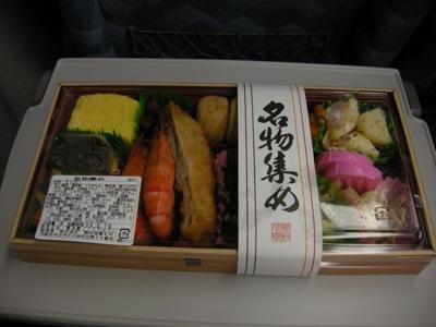 kyoto08ben4.jpg
