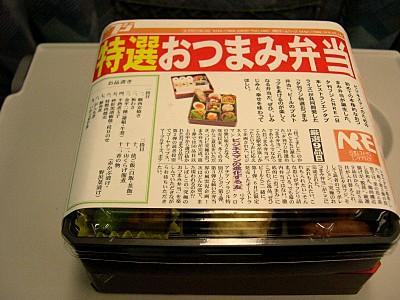 07yukanfuji.jpg