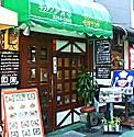 kitchenaoki.jpg