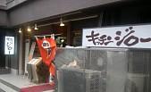 kjirogu.jpg