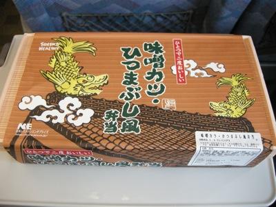 kyoto08eki5.jpg