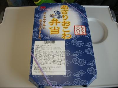 kyoto08ekiben1.jpg