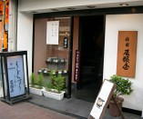 owariya2.jpg