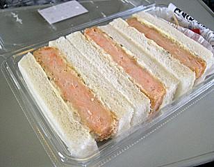 salmonkatu.jpg
