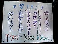 sihohigawari.jpg