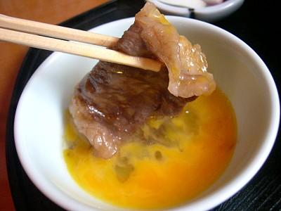 su-sukiyaki03.jpg