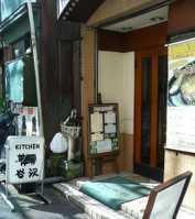 tanizawa.jpg
