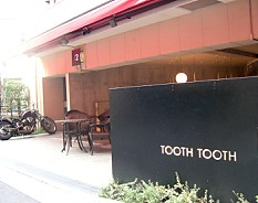 toothtooth.jpg