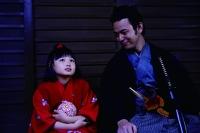 tsukigami3.jpg