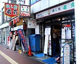 wakataka.jpg