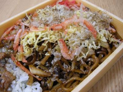 yakisoba03.jpg